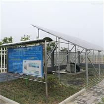一体化太阳能微动力污水处理设备