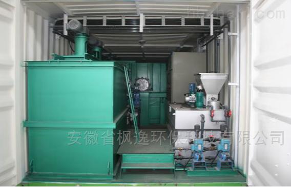 疏浚工程尾水治理设备