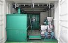 FY-MMSED疏浚工程尾水治理设备