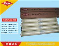 BW30HRLE-4040陶氏反渗透膜
