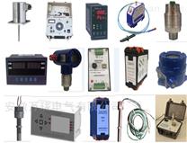 轴震动监视仪CE-P63-A00-B00,CE-P62-A01