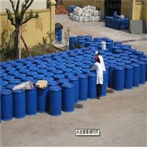 反渗透阻垢剂厂家 研发与生产