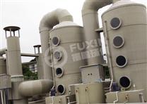 福鑫环保废气处理设备——喷淋塔废气塔