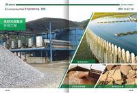 MBXS洗砂污水处理环保设备