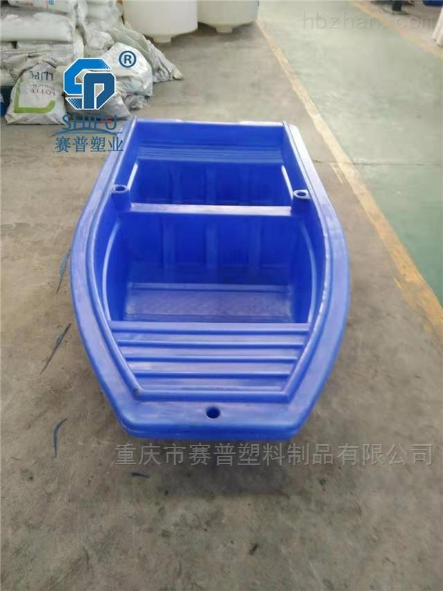 成都 双层加厚3.2米塑料渔船 平头船