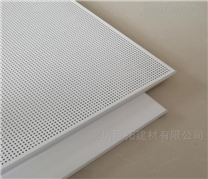 铝复棉吸音板