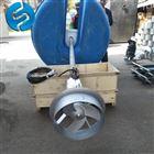 浮筒搅拌机立式安装方法