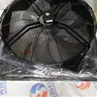 原装施乐佰ziehl-abegg风机RG31A-VDK.2C.1R上海厂家