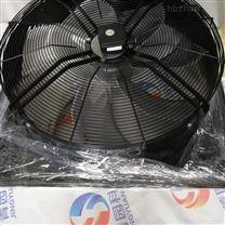 全新原装FN063-SDK.4I.V7P1室外空调冷却风机