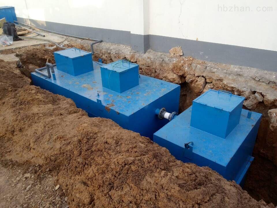 医院卫生院废水处理系统现场