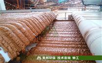 東莞洗砂污水處理工程