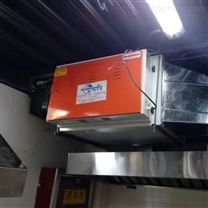 大型厨房油烟净化系统