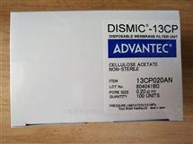 ADVANTEC醋酸纤维素膜针头滤器13CP020AN