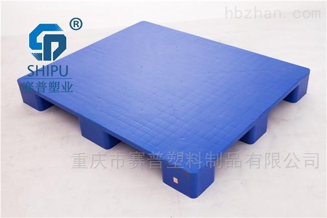塑料托盘 1.2米平板九脚塑胶卡板