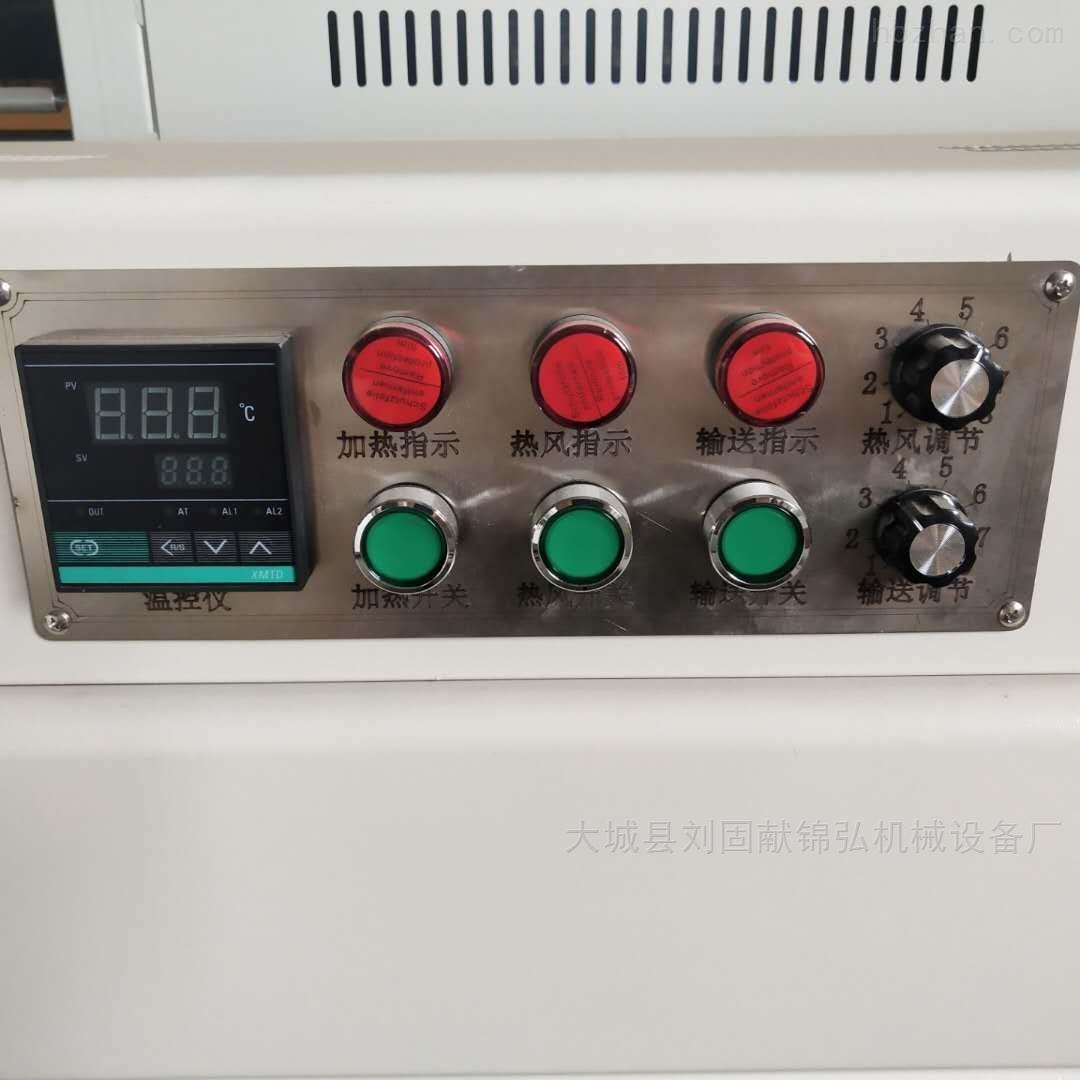 pof热收缩膜包装机 全自动套膜机
