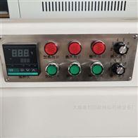 L450挂面全自动套袋热收缩包装机