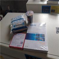 L450pof收缩膜书本全自动包装机