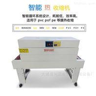 L450蜂蜜全自动套袋封膜机包装机