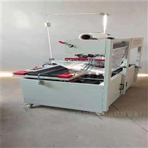金属条热收缩塑膜机五金工具包装机