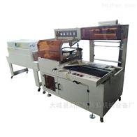 450全自动包装机生产厂家质量保障