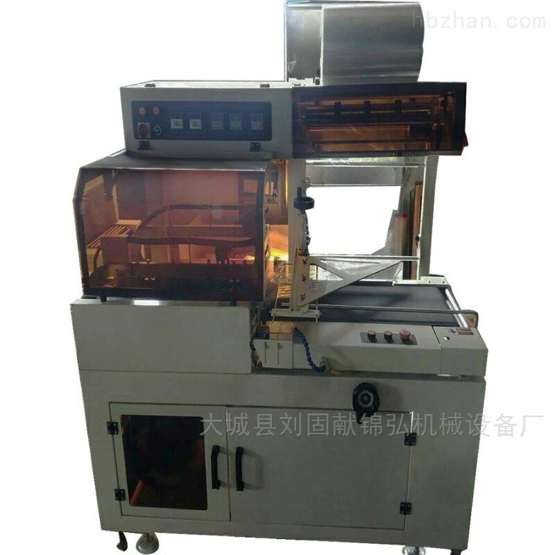 L型塑封机全自动热收缩封切机专业快速