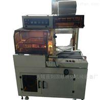 L450全自动套袋封膜机茶叶盒包装机