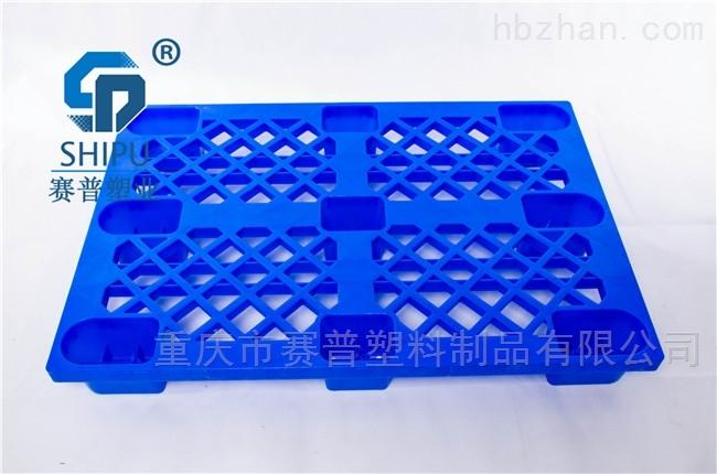 1.2米轻型网格塑料托盘 九角塑胶卡板 码架