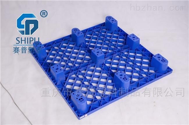 贵阳九角医药业塑料托盘 轻型网格塑胶码架