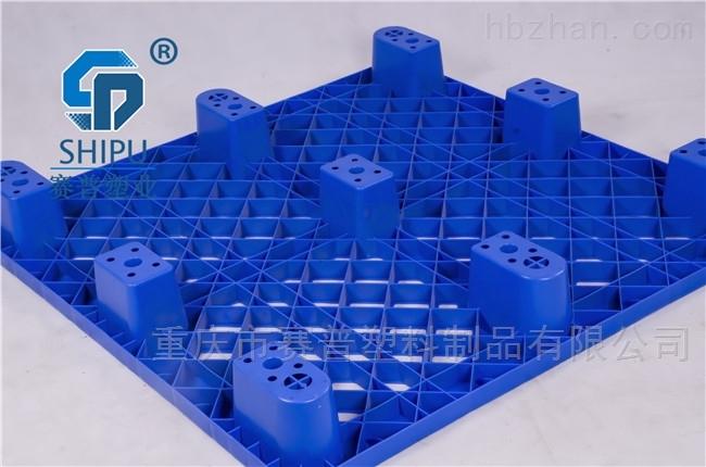 塑料托盘栈板卡板 超市九脚托盘 药品托盘