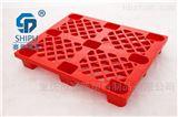 1210九脚网轻1.2米九脚轻型网格塑料托盘 超市货架防潮板