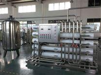 20吨矿泉水超滤设备