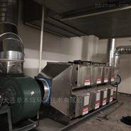 淬火炉热处理油烟净化器