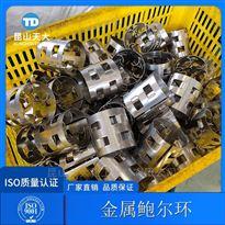 洗氨塔项目填料S31603材质不锈钢鲍尔环填料