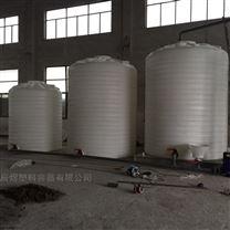 10立方塑料水处理水箱