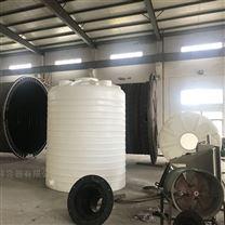 10吨防冻液乙二醇储罐/10立方污泥处理水箱