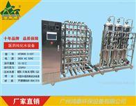 HTSRO0.5-50T/H医药二级反渗透纯化水设备