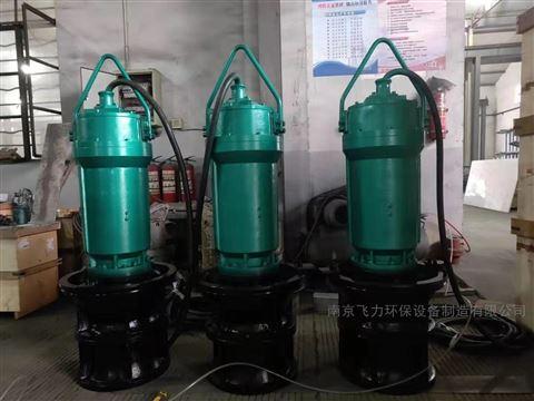 立式潜水轴流泵30KW