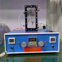 GOEL-350电子产品用防水测试仪