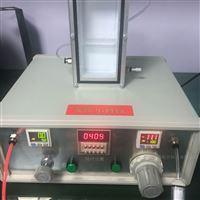 GOEL-350剃须刀防水测试仪