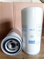 油气分离滤芯LB962/2曼牌空压机滤芯