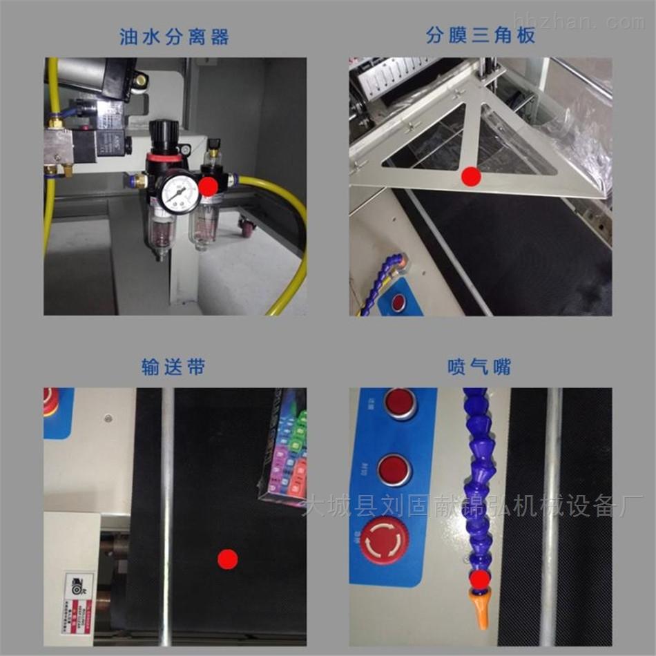 全自动边封机热收缩包装机生产厂家