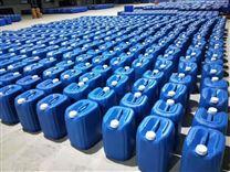 电厂锅炉除氧剂主要成分