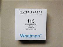 1113-110WHATMAN Grade 113湿强级定性滤纸1113-185