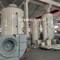 PP废气塔 喷淋塔废气处理设备