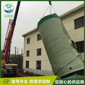 厂家定制 一体式预制提升泵站污水提升设备
