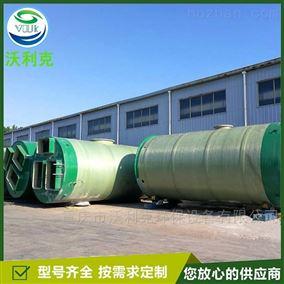贵州GRP一体化预制提升泵站生产厂家
