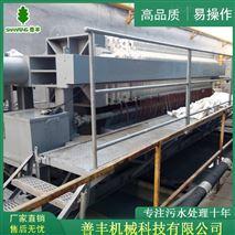 板框式污泥压滤机 石油化工废水处理设备
