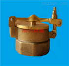 黄铜旋转式量油孔
