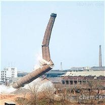 大连烟囱拆除公司-专业拆除烟囱公司