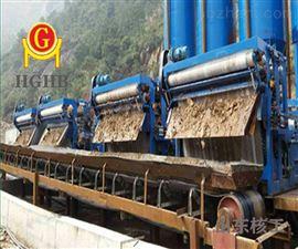 HGDY500-HGDY4000山东核工三网带式污泥压滤机